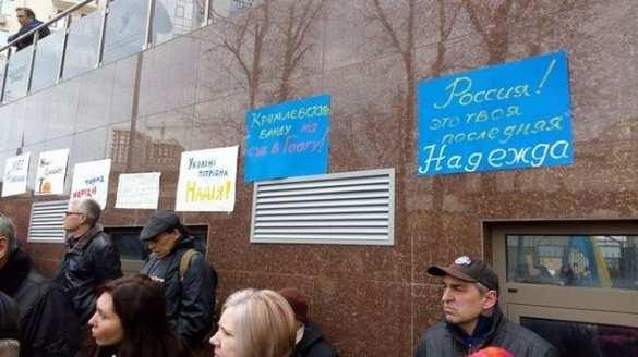 ВОдессе митингующие вподдержку Савченко забросали консульство РФяйцами иподрались сполицией (ФОТО, ВИДЕО 18+) | Русская весна