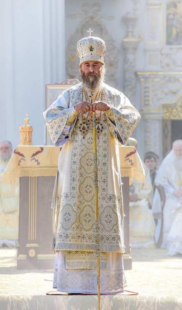 «Властолюбцы пытаются принудить Христа делать ихземными царями», — послание Предстоятеля УПЦ Митрополита Онуфрия | Русская весна