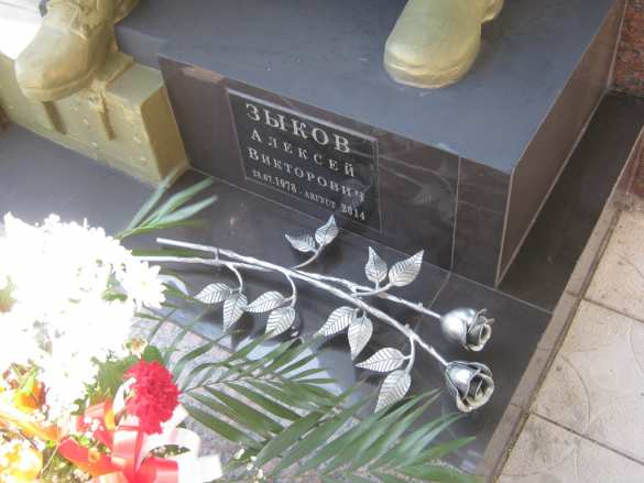 В ДНР открыли памятник ополченцам, погибшим подИловайском (ФОТО) | Русская весна