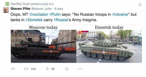 Посол США на Украине уверен, что танки с георгиевской лентой в Донецке — российские (ФОТО) | Русская весна