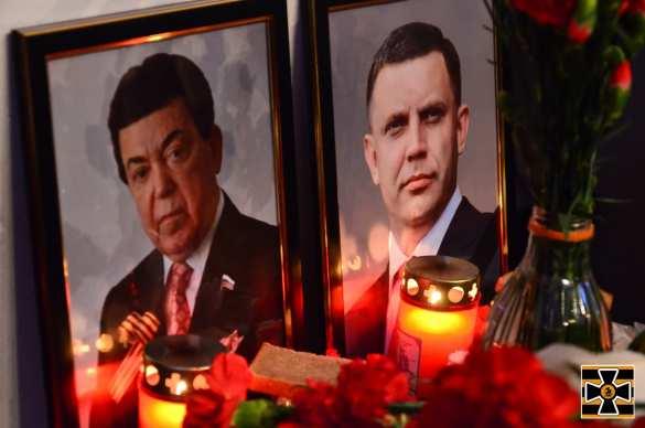 Петербуржцы почтили память главы ДНРЗахарченко (ФОТО, ВИДЕО) | Русская весна