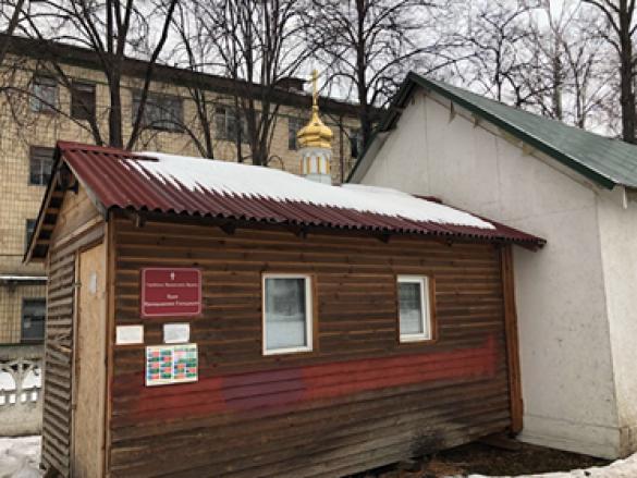 В Киеве подожгли часовню Московского патриархата (ФОТО) | Русская весна
