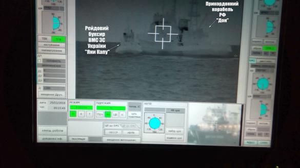 Появилось фото тарана российским пограничным кораблём украинского военного судна (ФОТО)   Русская весна