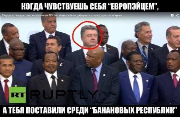 Порошенко ехал в Европу, а попал в «Африку» — президента Украины снова преследуют неудачи (ФОТО) | Русская весна