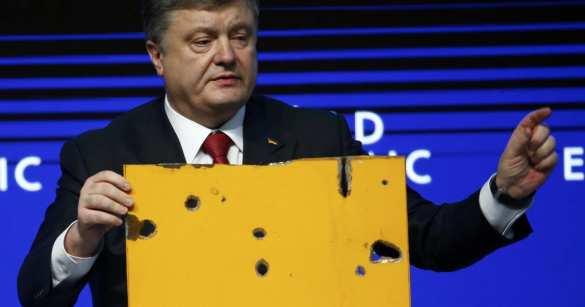 Провал осеннего наступления ВСУ: Киев меняет тактику (ФОТО) | Русская весна