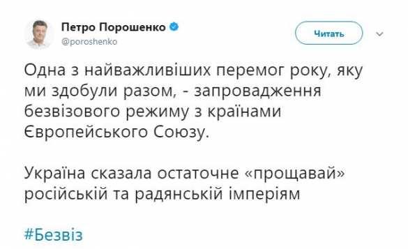 Порошенко снова «окончательно» попрощался сРоссией | Русская весна