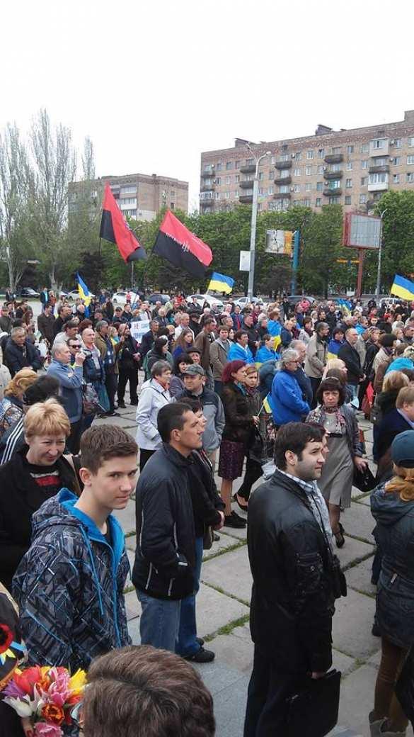 В Мариуполе сторонники карательной операции протестовали против демилитаризации Широкино (ФОТО) | Русская весна