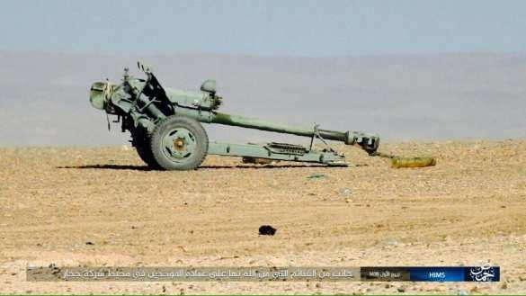 Пальмира: ИГИЛ публикует кадры захваченных танков, пленных и зачисток в городе (ФОТО, ВИДЕО) | Русская весна