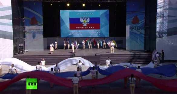 Как расценивать флаги ДНР и ЛНР  в «Артеке»? (ФОТО, ВИДЕО) | Русская весна