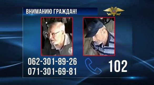 МВДДНРсообщило об отмене розыска двух мужчин в связи субийством Захарченко (ФОТО) | Русская весна