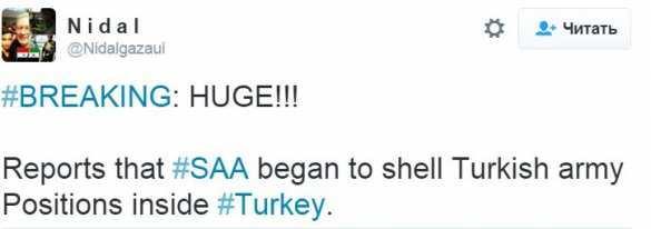 Сирийская армия ответила огнем на обстрелы Латакии турецкой артиллерией | Русская весна