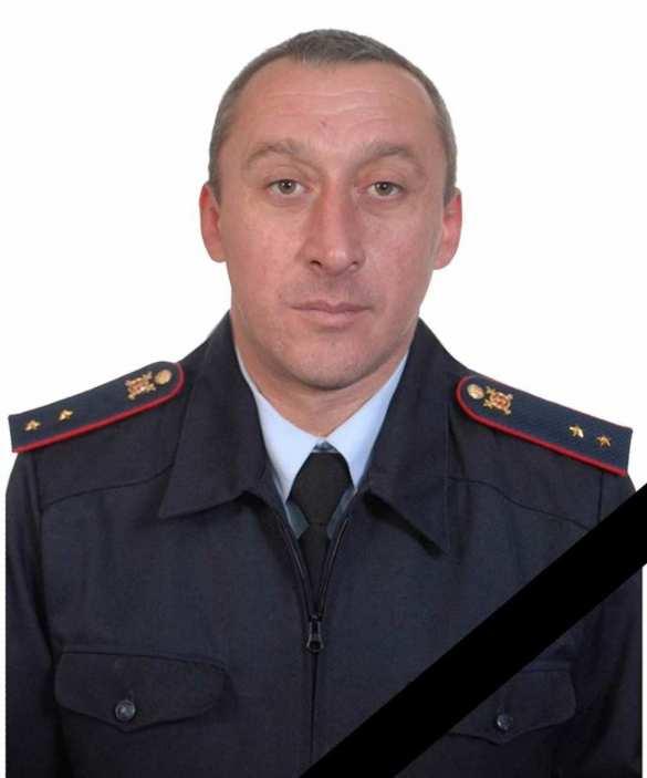 Обстрелом ВСУ в Горловке убит полицейский (ФОТО) | Русская весна