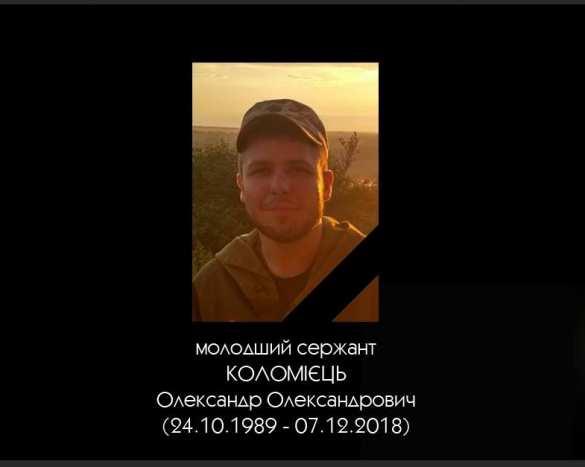 НаДонбассе уничтожен наводчик-оператор ВСУ(ФОТО)   Русская весна