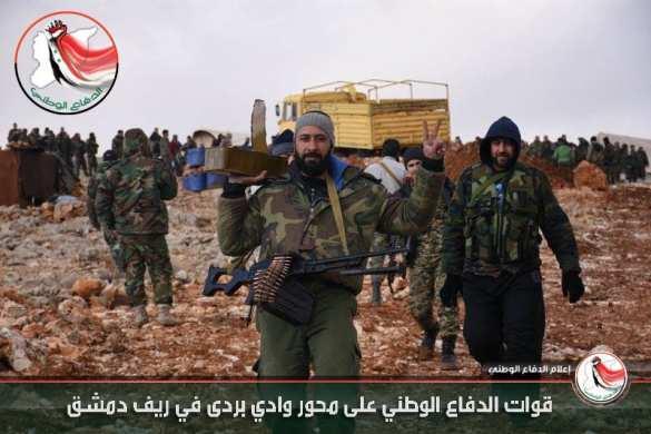 Сражение у Дамаска: Армия Сирии, ВКС РФ и «Хезболла» атакуют боевиков в Вади Барада (ФОТО) | Русская весна