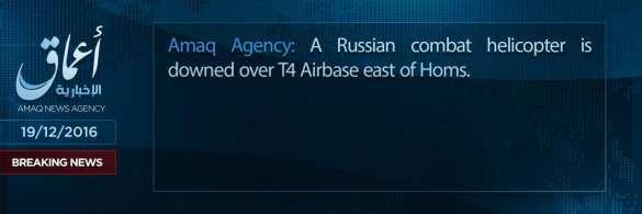 СРОЧНО: ИГИЛ заявляет осбитом вертолете ВКС России подПальмирой (+ФОТО)   Русская весна