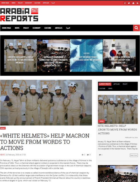 ВАЖНО: «Аль-Каида», «Белые каски» и CNN начали подготовку нападения НАТО на Сирию | Русская весна