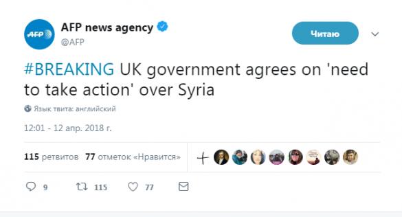 МОЛНИЯ: правительство Британии одобрило операцию вСирии | Русская весна
