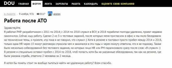 «Работа после АТО»: «киборги» прозревают (ФОТО) | Русская весна
