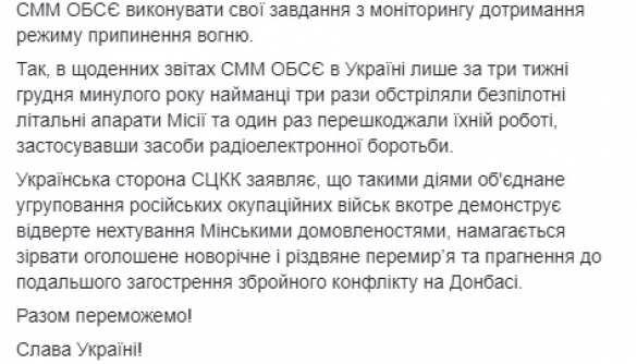 ВСУшники заявляют, что военные ДНР заставили их чистить снег | Русская весна