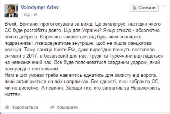 ВАЖНО: безвизовый режим для Украины откладывается на неопределенное время, — председатель делегации в ПАСЕ   Русская весна