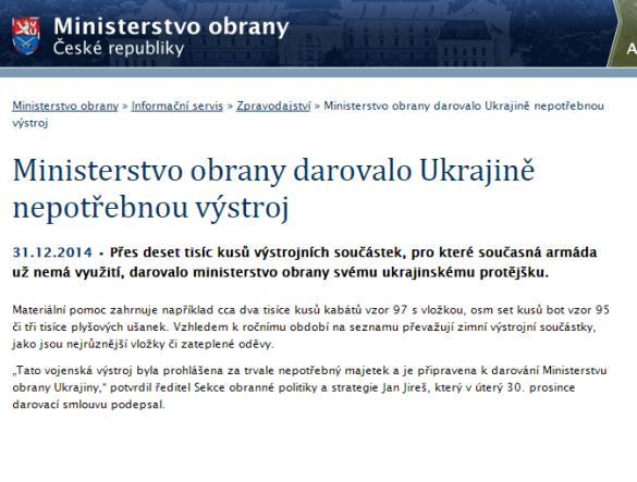 Тряпьё для ВСУ: зимнее обмундирование, которое Чехия передала Украине, оказалось списанным за негодностью | Русская весна