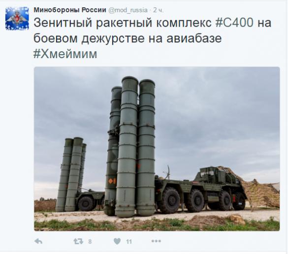 «Триумф» в Сирии — Минобороны РФ опубликовало фотографии С-400 на боевом дежурстве (ФОТО)   Русская весна