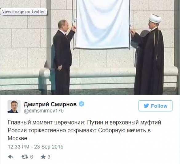 Путин обвинил ИГИЛ впопытках извратить ислам | Русская весна