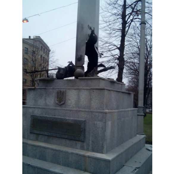 Подробности подрыва стелы в Харькове (ФОТО, ВИДЕО) | Русская весна
