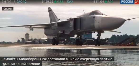 Найден «уничтоженный» Су-24 с базы Хмеймим, он несёт «подарки бармалеям» (ФОТО) | Русская весна