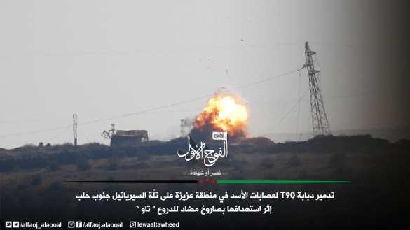 МОЛНИЯ: Танк Т-90 в Алеппо выдержал попадание американской ракеты TOW (ВИДЕО, ФОТО) | Русская весна