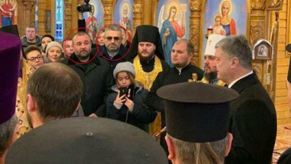 «Руки полокоть вкрови невинных жертв» — церемонию подписания Томоса «благословил» своим присутствием криминальный авторитет покличке «Нарик» (ФОТО) | Русская весна