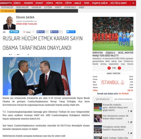 План Эрдогана по уничтожению российского самолета был утвержден Обамой на саммите G20 | Русская весна