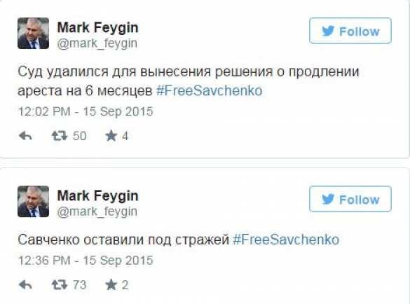Судпродлил арест Савченко наполгода | Русская весна