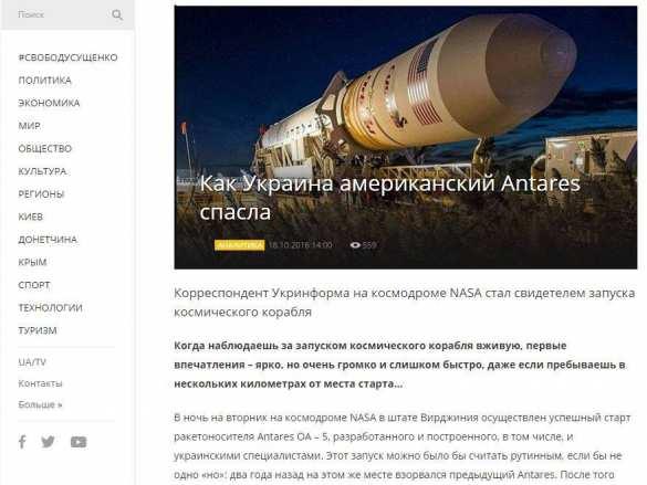 Украина рапортует о готовности к полетам на Марс и Луну | Русская весна
