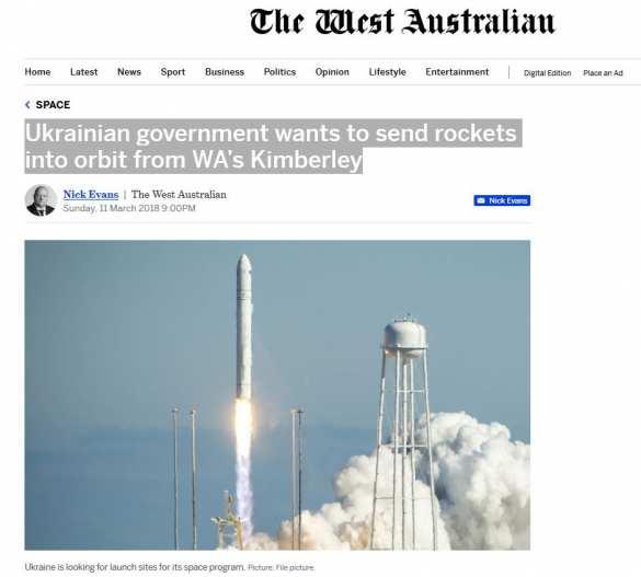Украина предложила Австралии построить космодром | Русская весна