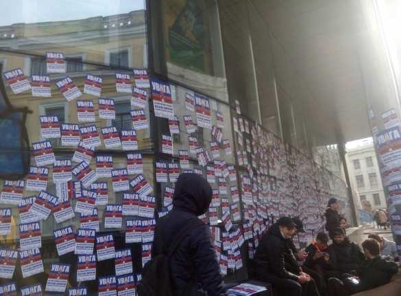 «Украинские патриоты» добрались до Харькова — в городе замурован «Сбербанк» (+ВИДЕО, ФОТО) | Русская весна