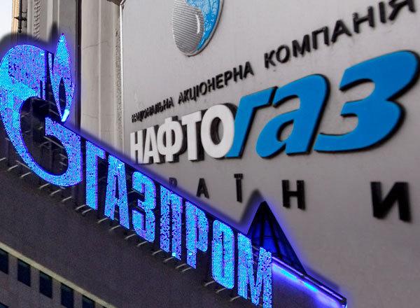 «Нафтогаз» хочет получить $8,2 млрд от «Газпрома» | Русская весна