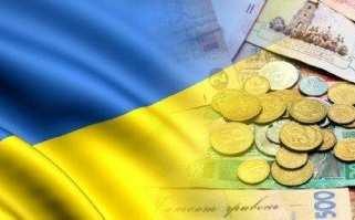 Госдолг Украины превысил $70 млрд | Русская весна