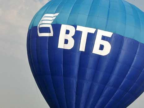 Киев пытается помешать уходу с украинского рынка российского банка ВТБ | Русская весна