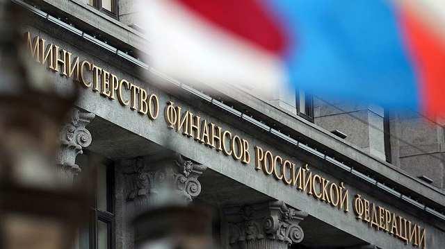 Минфин: решение МВФ принято исключительно в ущерб России | Русская весна