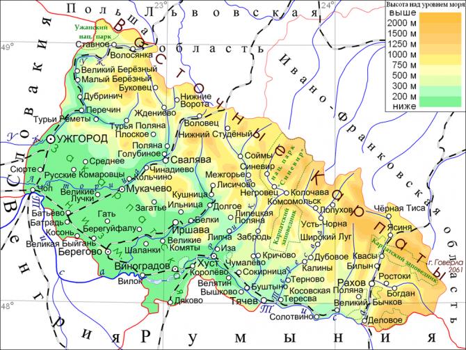 Закарпатье объявило об экономической независимости от Украины | Русская весна