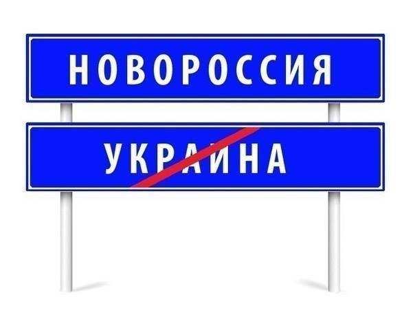 Сегодняшний бой в пригородах Донецка (видео/аудио) | Русская весна