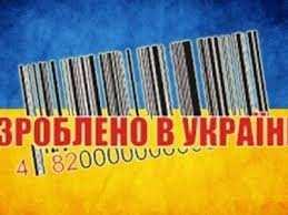 Потери Украины от возможного продэмбарго России оценили в $140-200 млн | Русская весна