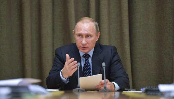 Путин и Лагард на саммите G20 обсудят урегулирование долга Украины | Русская весна