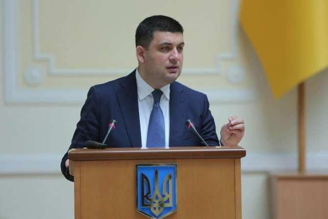 Гройсман подтвердил удар по экономике Украины из-за блокады ДНР и ЛНР | Русская весна