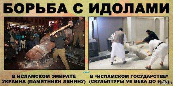 «Братья навек» — о связях ИГИЛ и Украинского Государства (ВИДЕО) | Русская весна