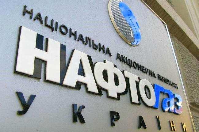 «Нафтогаз» будет судиться с Россией из-за потери активов в Крыму | Русская весна