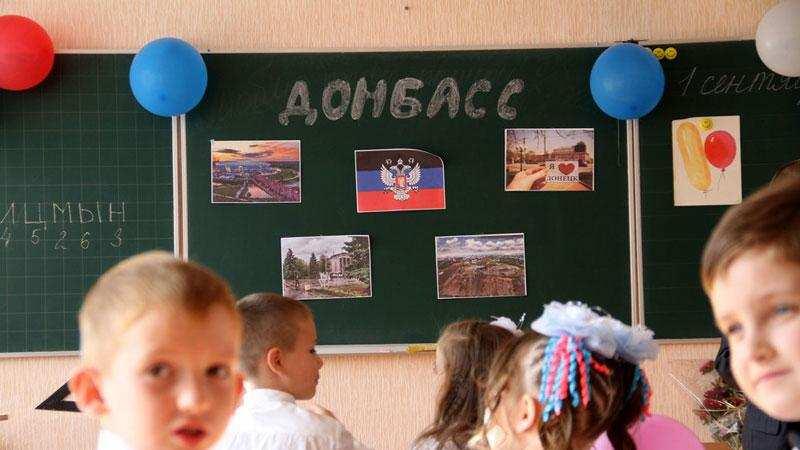 В ДНР перенесли начало учебного года | Русская весна