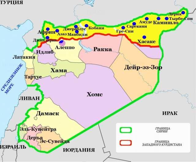 Россия готовит ряд крупных проектов в Сирии | Русская весна