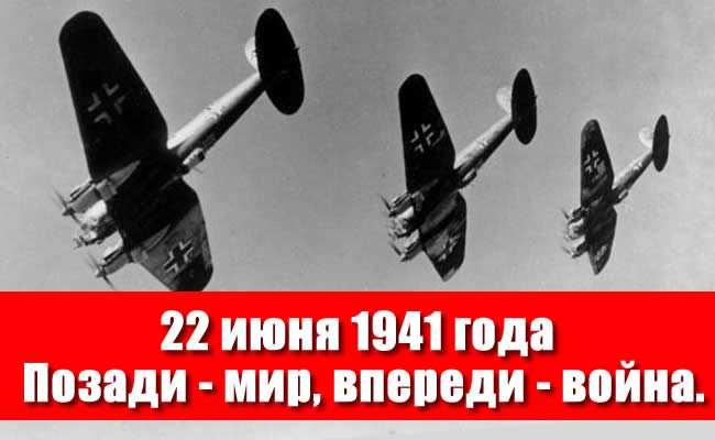 «Бандера был обычным наемным убийцей собственного народа» — о подмене истории лживыми мифами | Русская весна